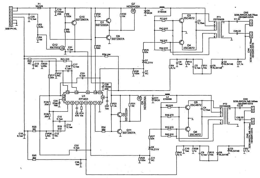 DC/AC-конвертор (нажмите на