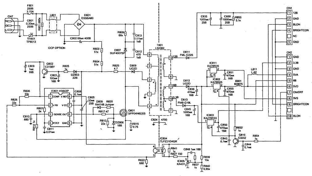 принципиальная схема блока питания телевизора c14 14r