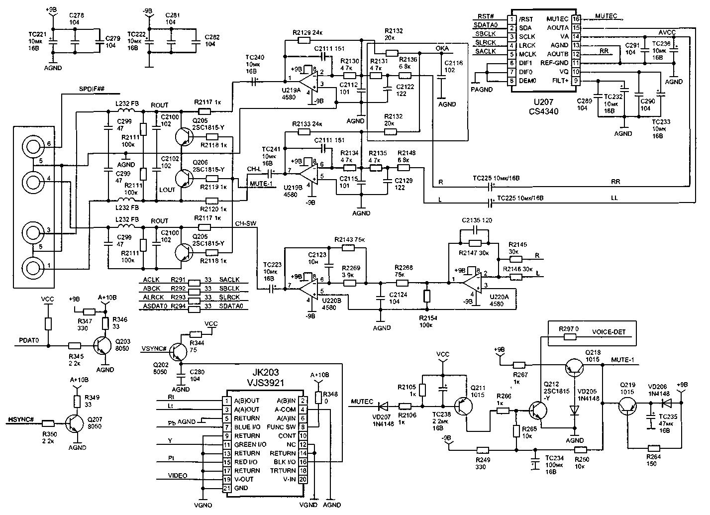 Принципиальная схема приемника opel astra