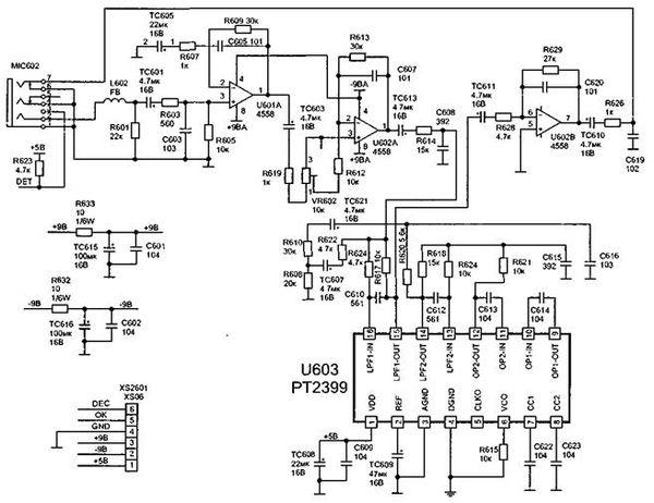 схема блока привода швейной машинки brother nx-200
