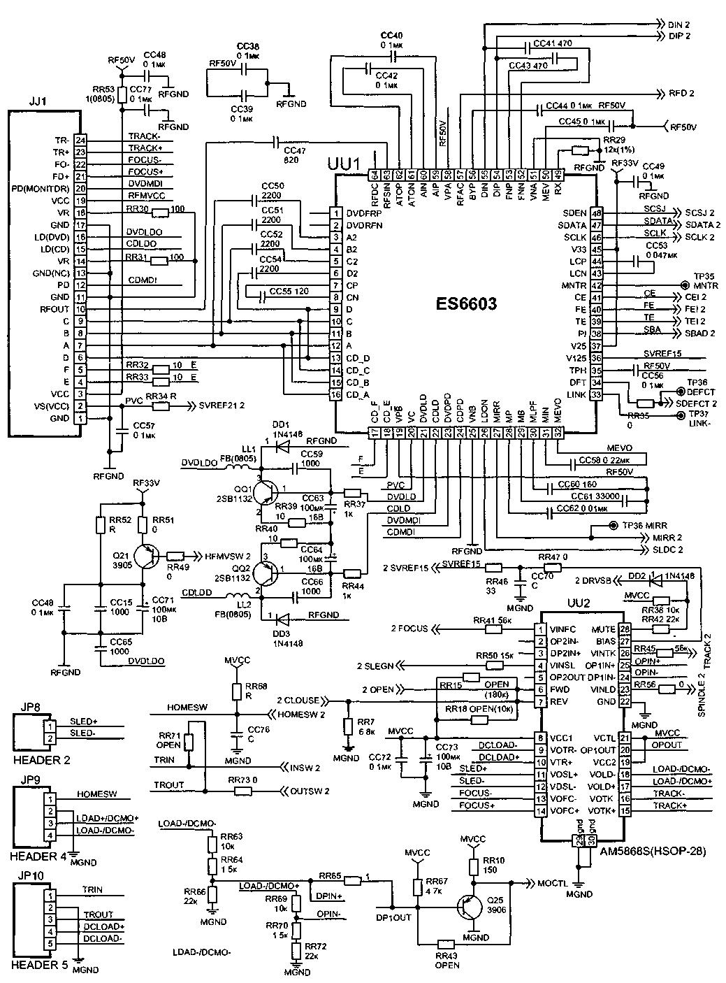 Схема двд привода своими руками схема