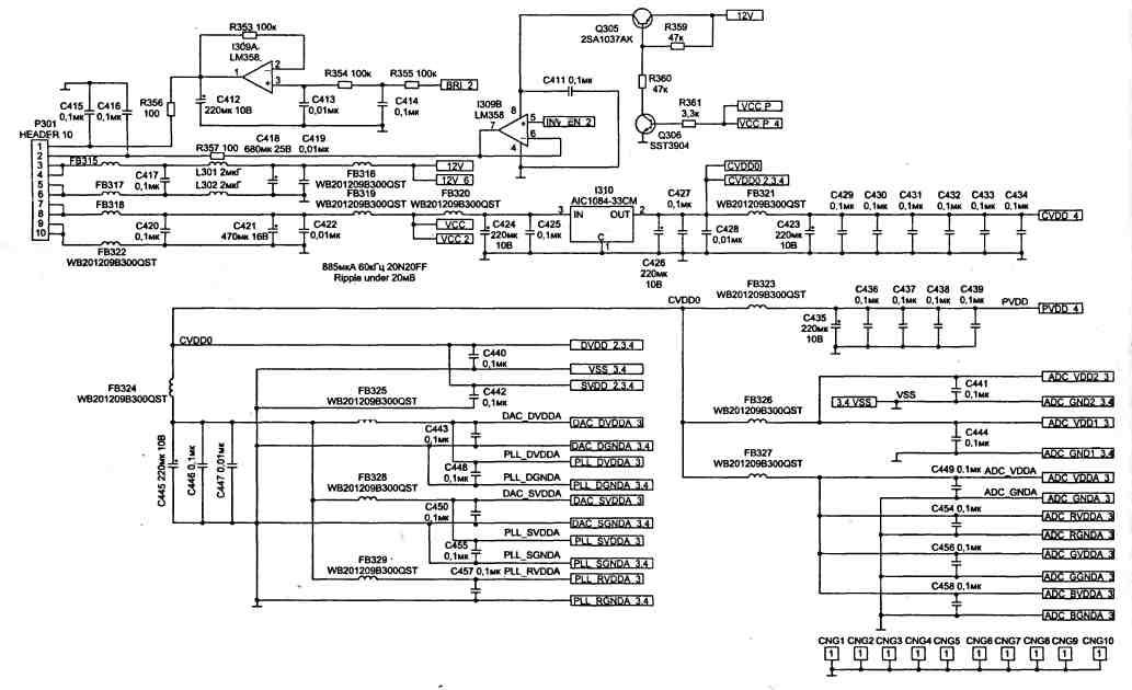 контакт 4 CN1 на инвертор.