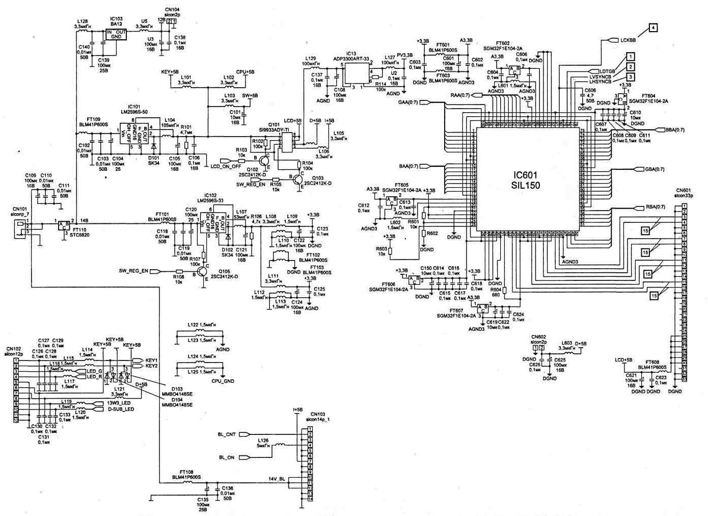Принципиальные схемы, инструкции по эксплуатации и сервисные руководство мониторов.  Напряжение +12 В поступает на...